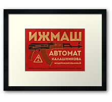 AK-47 (Red) Framed Print