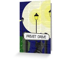 Harry Potter and the Sorcerer's Stone - Chapter One - The Boy Who Lived Greeting Card