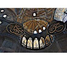 Hagia Sophia museum Photographic Print