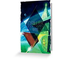Driller Greeting Card