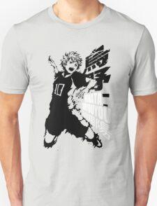 Hinata Shouyou Spike Haikyuu!! T-Shirt