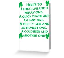 Irish Poem Greeting Card