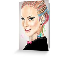 brittany s. pierce [Firece Line] Greeting Card