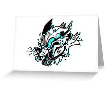 LOUDER (WHITE) Greeting Card