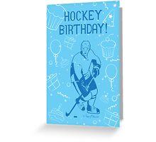 Hockey Birthday Card - Cupcakes Balloons Greeting Card