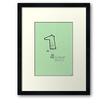 Elephant Series .1 Framed Print