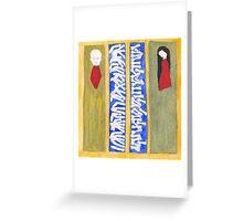 Boîte à joujoux 18 Greeting Card