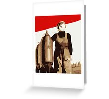 POWER TO THE MASSES  Greeting Card