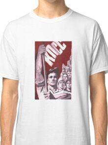 COMMUNIST PARY OF SOVIET UNION KPSS Classic T-Shirt