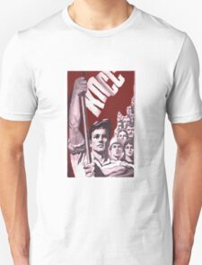 COMMUNIST PARY OF SOVIET UNION KPSS T-Shirt