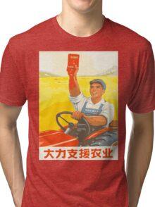 CHINESSE COMMUNIST PARY PROPAGANDA  Tri-blend T-Shirt