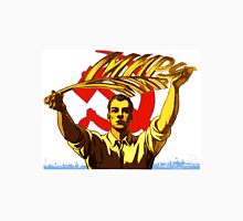 SOVIET LAND Unisex T-Shirt