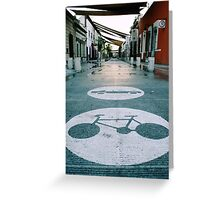 Mobility urban alley Greeting Card