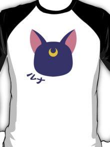 Sailor Moon Luna Tee T-Shirt