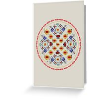 Mandala beep geek II Greeting Card