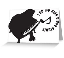 Toy_Piano Greeting Card