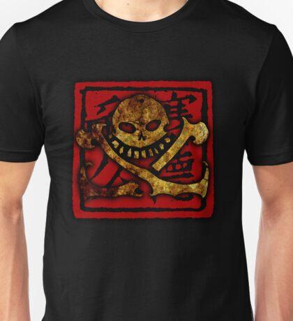 Nigel Sade Unisex T-Shirt