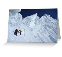 Langtang Ri summit ridge Greeting Card