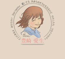 Aki Toyosaki! 豊崎 愛生 Unisex T-Shirt