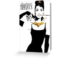 Breakfast at Tiffany's Poster Greeting Card