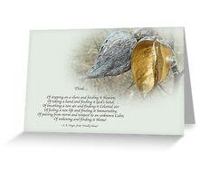 Sympathy Greeting Card - Poem and Milkweed Pods Greeting Card