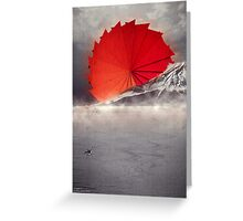 Origami II - Mount Fuji Japan Greeting Card
