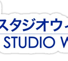 Studio Wibbly: Blue Varient  Sticker