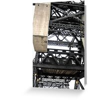 Third Street Bridge Vertical Greeting Card