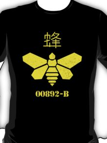 Bee Barrel T-Shirt
