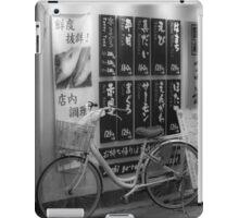 Tokyo Street Scene iPad Case/Skin