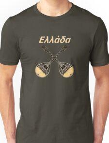 greece & 2 bouzouki Unisex T-Shirt