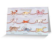 Santa's Little (Kitten) Helpers Greeting Card