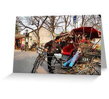 Rickshaws in Beijing city Greeting Card