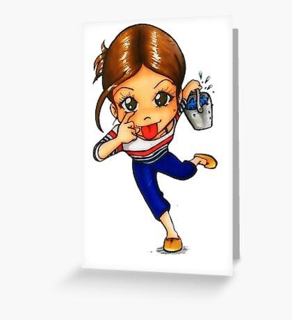 #KissMyALS Greeting Card