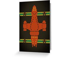 Sere-Knitty Greeting Card