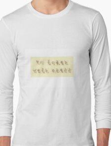 I'm Under Your Spell Vintage Sign Language Long Sleeve T-Shirt