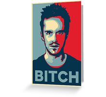 Pinkman, Bitch! Greeting Card