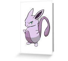 Mewtuff Greeting Card