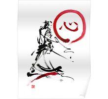Samurai enso circle wild fury bushi bushido martial arts sumi-e  Poster