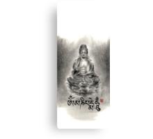 Buddha buddhist sumi-e tibetan calligraphy 禅 original ink painting artwork Canvas Print