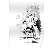 Karate martial arts kyokushinkai Masutatsu Oyama japanese kick japan ink sumi-e Poster