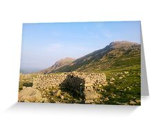 Esk Hause Greeting Card