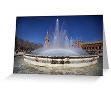 Plaza de Espana - Sevilla Spain Greeting Card