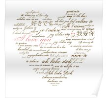 I Love You in Many Languages Poster