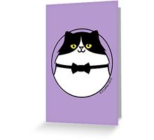 Sophisticated Black & White Cat Greeting Card
