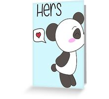 """""""His & Hers"""" Panda (Couple Case) Boy Version [Color] Greeting Card"""