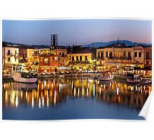 The old Venetian port of Rethymno Poster