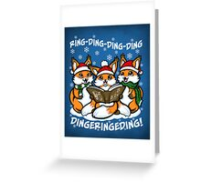 """What does the Fox Sing"" Greeting Card"
