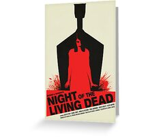 George A. Romero's Night of the Living Dead Movie Poster  Greeting Card