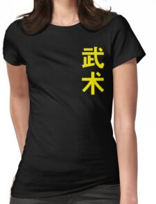 Wushu - Chinese Martial Arts - Modern Womens Fitted T-Shirt